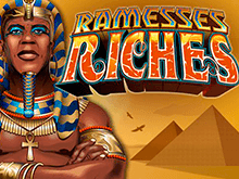 Автомат Ramesses Riches в казино Вулкан – популярные комбинации